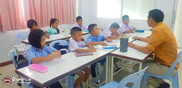 บรรยากาศในห้องเรียน บ้านครูกล้วย